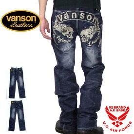 バンソン デニムパンツ メンズ VANSON sp-b-7