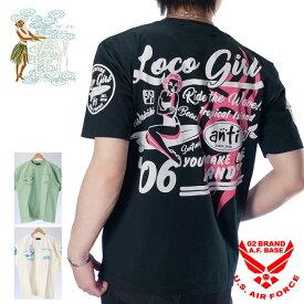 アンチ 抜染プリント 半袖Tシャツ メンズ ANTI att-154