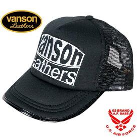 バンソン パイピングテープ メッシュキャップ 帽子 メンズ VANSON lb-199-02010