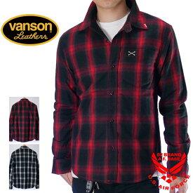 バンソン 長袖チェックシャツ VANSON nvsl-803c
