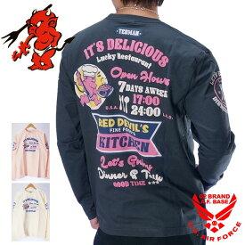 テッドマン プリント 長袖Tシャツ メンズ TEDMANS tdls-333