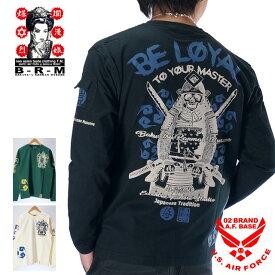 爆烈爛漫娘 鎧プリント 長袖Tシャツ メンズ B-R-M 爆裂爛漫娘 rmlt-300