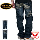 バンソン フライングスカル刺繍ストレッチ デニムパンツ メンズ VANSON sp-b-14