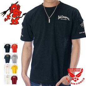 テッドマン ポケット付き ブランドロゴ 抜染プリント 半袖Tシャツ tdss-470