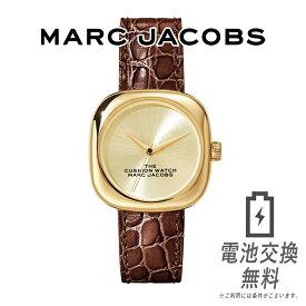 【あす楽◎ラッピング無料】マークジェイコブス 時計 レディース クッションウォッチ MARC JACOBS 腕時計 ウォッチ ゴールド ブラウン 茶色 クロコ 型押し 本革 レザーベルト 20179305 The Cushion Watch 36mm M8000733-212-1SZ 女性用