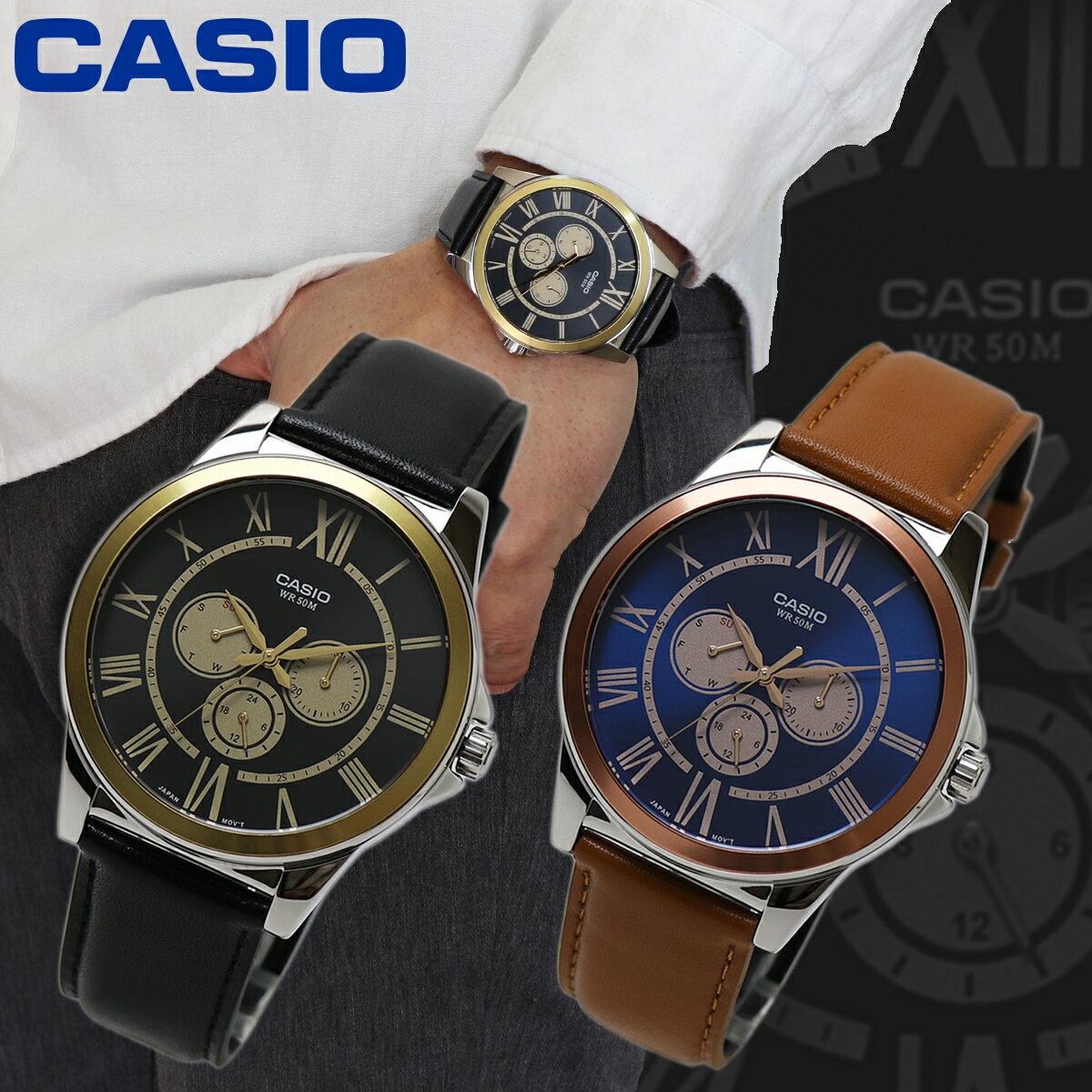 【シンプルで使い易いメンズモデル】CASIO カシオ マルチカレンダー MTP-E318L アナログ 曜日 日付 カレンダー表示 24時間表示 サブダイヤル ブラック(黒色) ネイビー(紺色) 本革 レザーベルト ビジネスウォッチ 防水 薄型 軽量 男性用腕時計【あす楽】【即納】