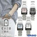【ラッピング無料】カシオ レディース シンプル アナログ ウォッチ LTP-1283D 女性用 腕時計 CASIO レディス ブレスレ…