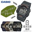 【ラッピング無料】カシオ バイブレーション アラーム 三つ目 デジタルウォッチ スポーツウォッチ CASIO W735 腕時計 …