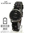 【ラッピング無料】COACH コーチ 14502816 レディース レディス アナログ ウォッチ 女性用 腕時計 Delancey デランシ…