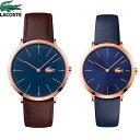 LACOSTE ペアウォッチ ネイビー&ローズゴールド ラコステ MOON ムーン ペアモデル 2000950 2010871 腕時計 薄型 アナ…