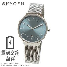 【ラッピング無料】SKAGEN スカーゲン メンズ 男性 腕時計 SKW6521 シンプル アナログ ブルー 青 水色 ライトブルー アイスブルー シルバー ステンレス 日付 カレンダー 薄型 防水 軽量 カジュアル ビジネス グレーネン GRENEN 北欧 メッシュベルト
