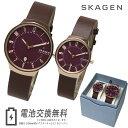 【ラッピング無料】スカーゲン SKAGEN 限定品 腕時計 メンズ レディース ペアウォッチ SKW1115 グレーネン アナログ …
