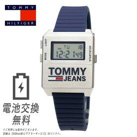 【ラッピング無料】トミーヒルフィガー TOMMY HILFIGER トミージーンズ Tommy Jeans デジタル メンズ 男性 腕時計 1791673 ネイビー 紺 ラバー カジュアル ファッション ウォッチ カレンダー ストップウォッチ アラーム ユニセックス 男女兼用 レトロ