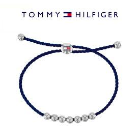 【ラッピング無料】トミーヒルフィガー tommy hilfiger ブレスレット 2780003 ブランドロゴ ネイビー ブルー シルバー フリーサイズ シンプル メンズ レディース アクセサリー アクセ 男性用 女性用 ユニセックス ブレス ペア