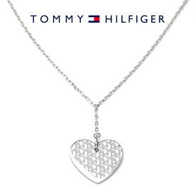 【ラッピング無料】トミーヒルフィガー TOMMY HILFIGER ハート ネックレス ペンダント 2780287 my heart ハートモチーフ レディース アクセサリー アクセ 女性用 レディス シルバー