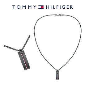 【ラッピング無料】トミーヒルフィガー TOMMY HILFIGER ネックレス ペンダント 2790188 THロゴ トミーカラー プレート 長方形 四角 ガンメタ ブラック メンズ アクセサリー アクセ 男性用 ペア シンプル カジュアル ライン お揃い