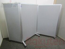 【中古】スクリーンパネル Kタイプ ITOKI H1450 3連 キャスター付き