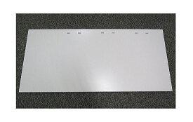 【中古品】シンラインキャビネット用 棚板【2枚セット】奥行450用 ITOKI