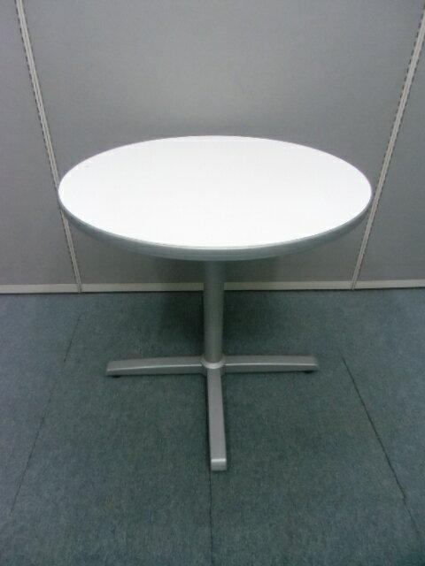 オカムラ 8177シリーズ 750φ 会議用 丸テーブル【中古品】