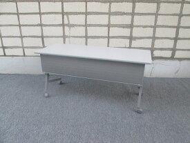 【中古品】ITOKI W1500×D600×H700 折り畳み式テーブル