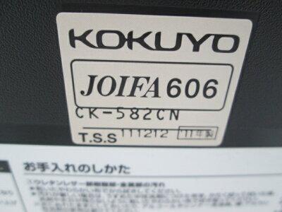 スタッキングチェア【コクヨ】会議椅子ブラック【中古】