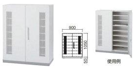 イナバ ラインユニット TFシリーズ PC一括収納庫+ベースセット INABA Line Unit 下置き用
