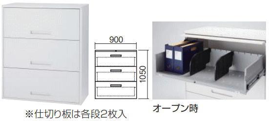 イナバ ラインユニット TFシリーズ ラテラル(オープンドア)+ベースセット INABA Line Unit下置き用