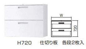 イナバ ラインユニット TFシリーズ ラテラル+ベースセット INABA Line Unit下置き用