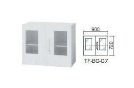 イナバ ラインユニット TFシリーズ ヒンジドア(窓付) INABA Line Unit 上置き用