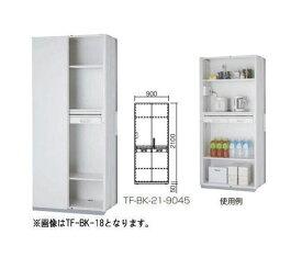 イナバ ラインユニット TFシリーズ キッチンユニット+ベースセット INABA Line Unit 下置き用