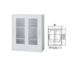 イナバ ラインユニット TFシリーズ スライディングドア(窓付) INABA Line Unit 上置き用