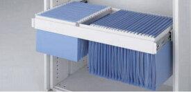 【オプションパーツ】 INABA Line Unitクレードル(ヒンジドアタイプ専用)TF 壁面収納ユニット用 W900×D450対応