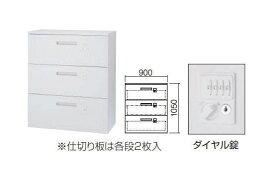 イナバ ラインユニット TFシリーズ 下置き用ラテラル(ダイヤル錠)+ベースセット Line Unit