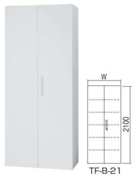 イナバ ラインユニット TFシリーズ ヒンジドア(スチール)+ベースセット INABA Line Unit 下置き用