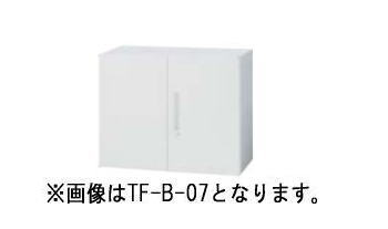 イナバ ラインユニット TFシリーズ ヒンジドア 書庫 INABA Line Unit 上置き用