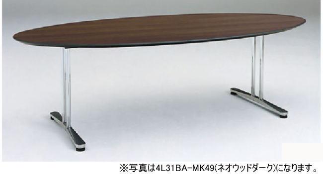 岡村製作所 楕円形 ミーティング会議テーブル INTERLACE