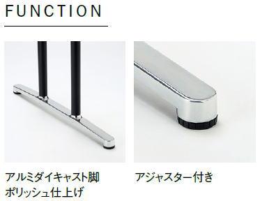 DWL-function