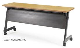 アイコ SAGPテーブル 会議用テーブル 棚付き パネル付きタイプ W1500×D450