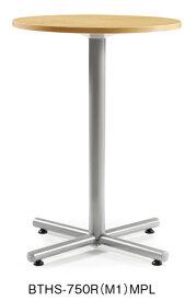 アイコ BTHSテーブル 会議用テーブル シルバー塗装 ハイテーブルH1040mmタイプ Φ750