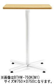 アイコ BTHWテーブル 会議用テーブル ホワイト塗装 ハイテーブルH1040mmタイプ W900×D900
