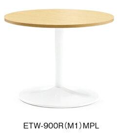 アイコ ETWテーブル 会議用テーブル ホワイト塗装 H720mmタイプ Φ900