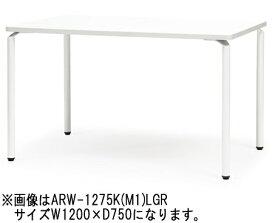 アイコ ARWテーブル 会議用テーブル ホワイト塗装 H700mmタイプ W900×D900