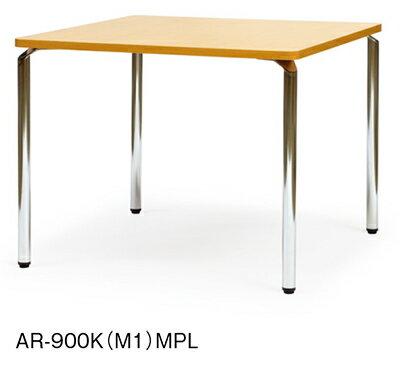 AR-900K(M1)MPL