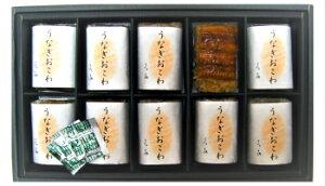 【三重おわせ久&#13314】うなぎおこわ 50g×10個 皮無し蒲焼ともち米との押し寿司風のおこわで、うなぎの旨味とモッチリ食感が風味一体に・・・! 敬老の日 残暑見舞い 内祝い お祝