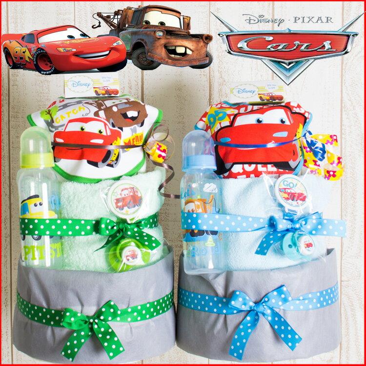 おむつケーキ 男の子 出産祝い カーズ Cars 3段オムツケーキ 車【送料無料】【RCP】