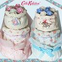 キャスキッドソン 出産祝い おむつケーキ 3段オムツケーキ 女の子 男の子【送料無料】【RCP】