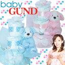 おむつケーキ 3段おむつケーキ Baby GUND My First Puppy 女の子 男の子 【送料無料】土曜営業【RCP】