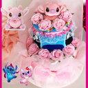 おむつケーキ オムツケーキ ディズニー エンジェル スティッチ 女の子 ピンク 2段おむつケーキ 出産祝い ラブリーエンジェル【送…