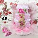 おむつケーキ 女の子 可愛い オムツケーキ ふりふり ラブリー 姫 出産祝い Baby Rose 3段【送料無料】【RCP】