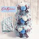 おむつケーキ キャスキッドソン 3段ブルー 出産祝い オムツケーキ【送料無料】【RCP】